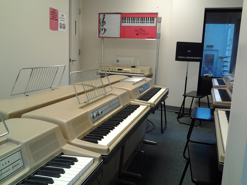The People's Music School Classroom